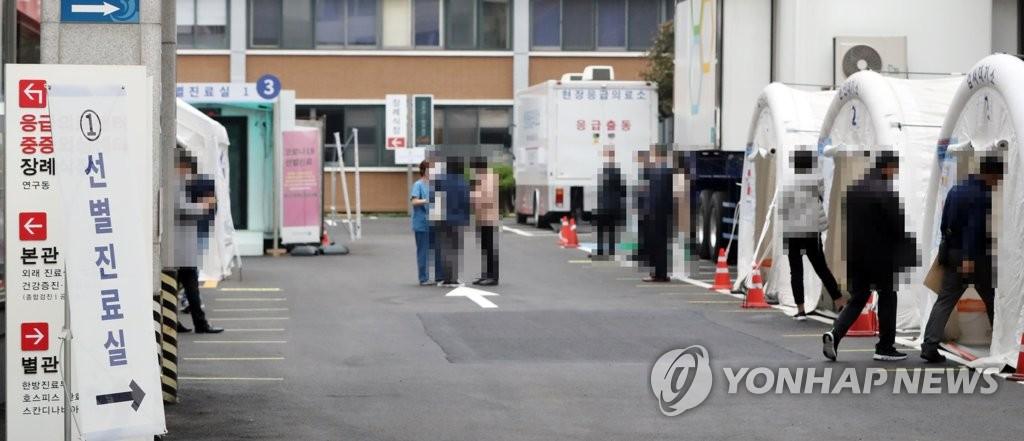 简讯:韩国新增119例新冠确诊病例 累计25955例