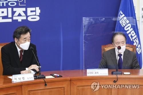 韩执政党党首会见日本驻韩大使