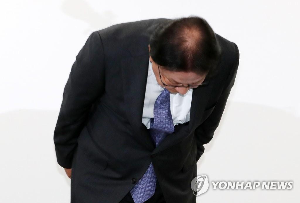 韩国快递公司CJ大韩通运就员工过劳死道歉