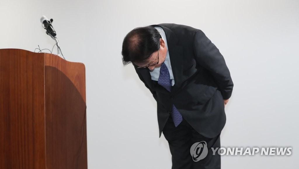 CJ大韩通运就快递员死亡道歉