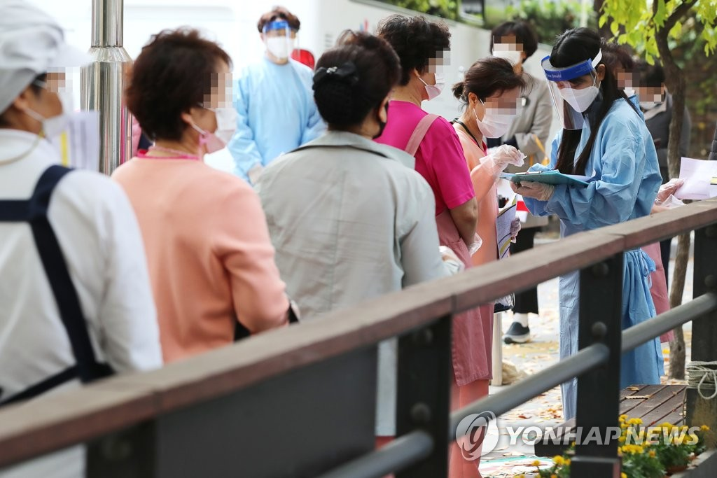 2020年10月23日韩联社要闻简报-1