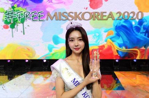 2020韩国小姐冠军