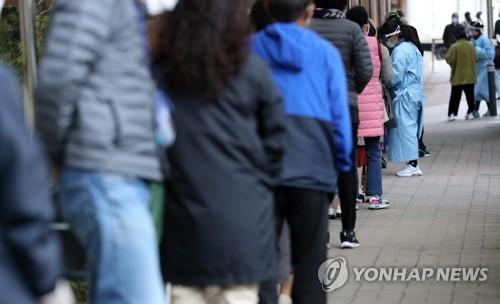 韩防疫部门:近期疗养设施成疫情主传播源