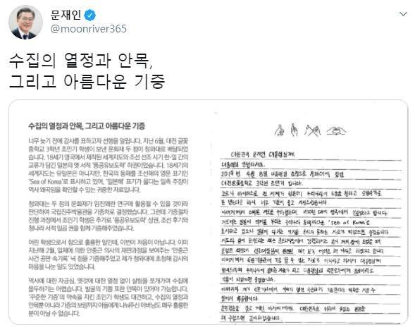 朝鲜外务省:东海是朝鲜大海固有名称