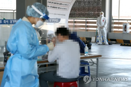 详讯:韩国新增61例新冠确诊病例 累计25836例