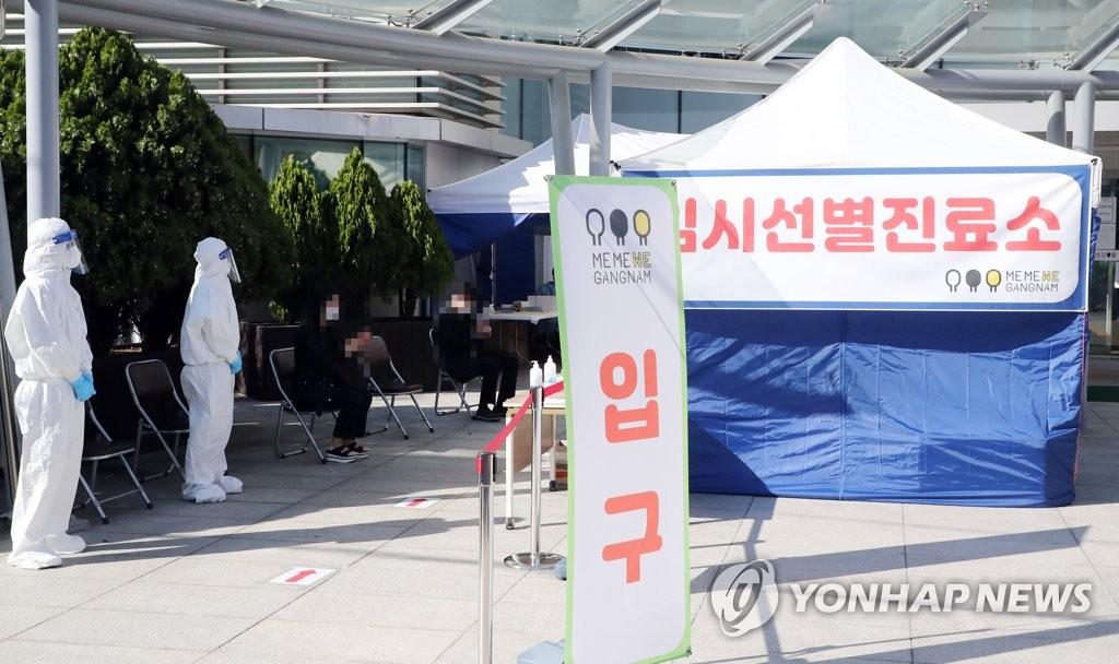 详讯:韩国新增119例新冠确诊病例 累计25955例