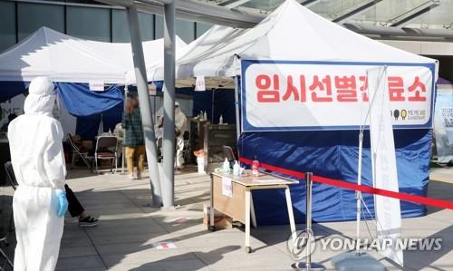 简讯:韩国新增61例新冠确诊病例 累计25836例