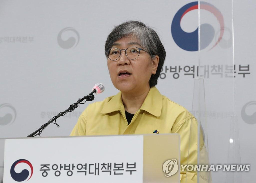 韩防疫部门:新冠抗体可存续至少4个月