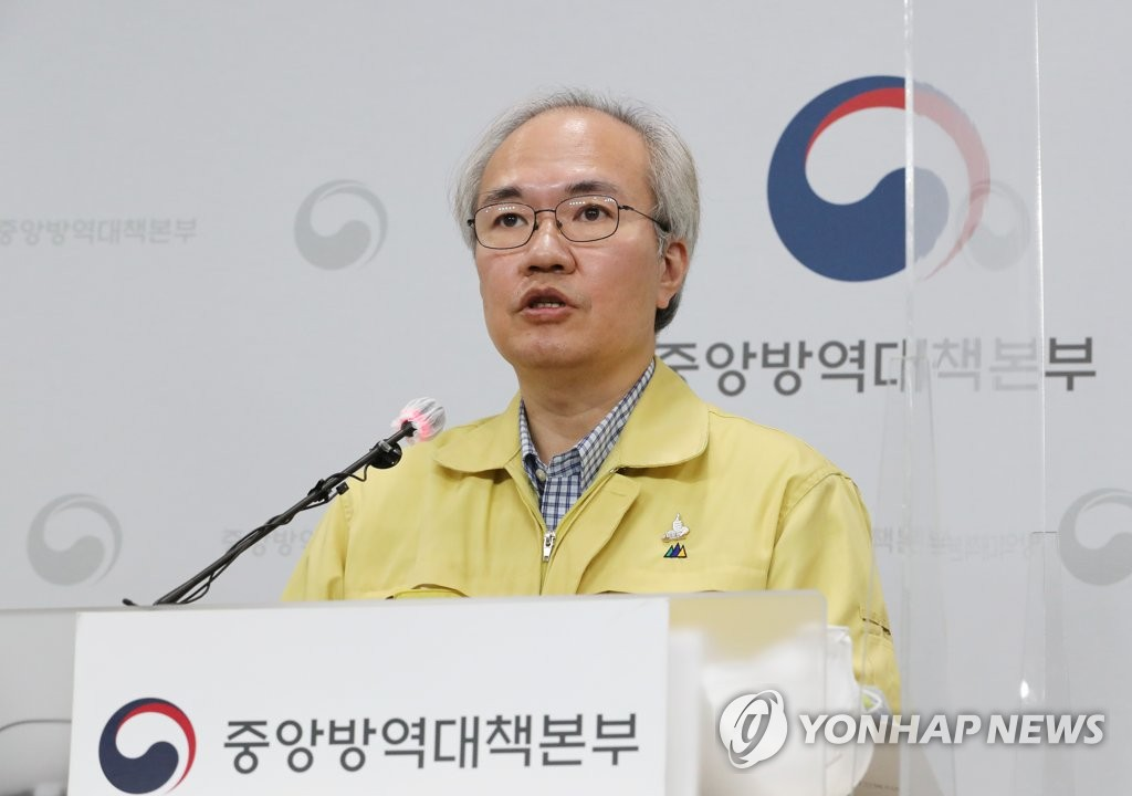 韩国考虑将新冠自检试剂盒用于防疫