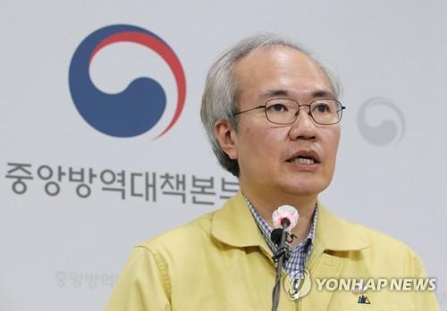 韩研究院:韩产新冠抗体药对卡帕毒株有疗效