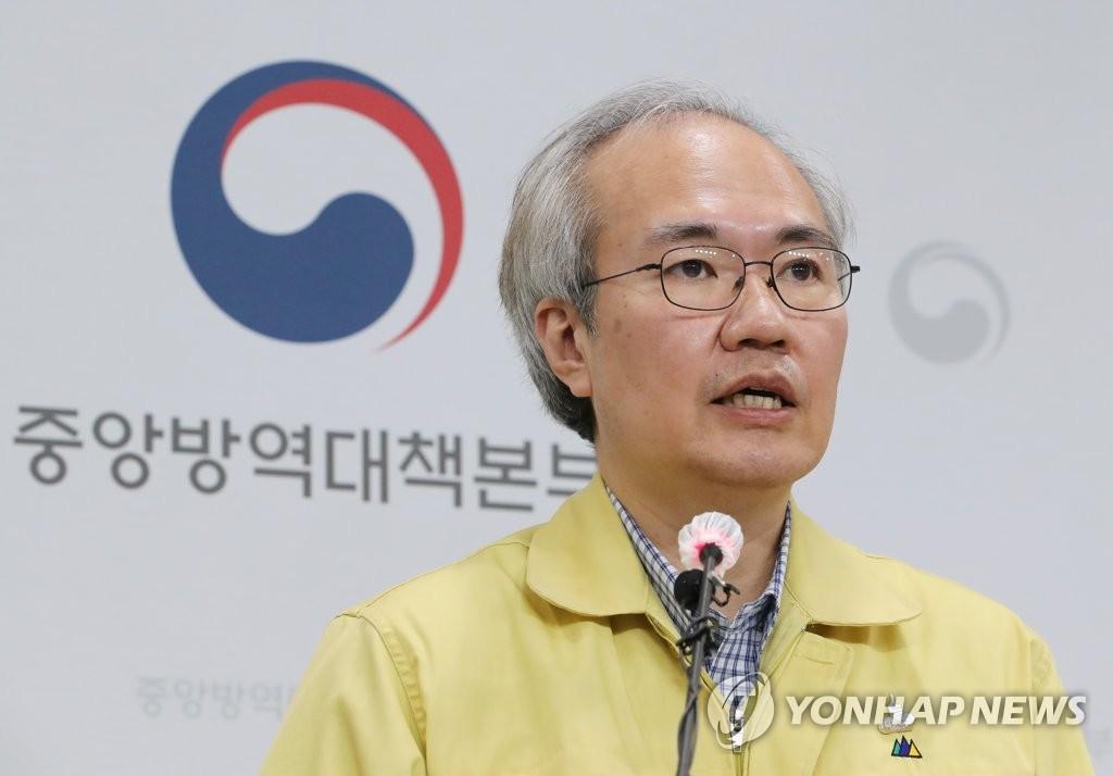 韩国防疫部门警惕疫情第三波流行病例增速