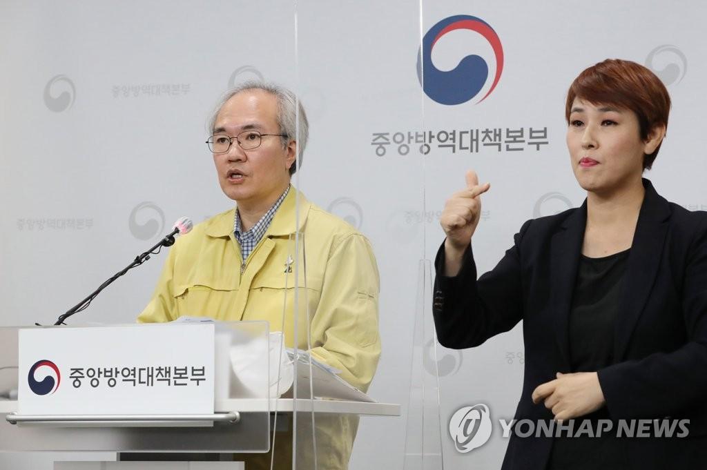 韩防疫部门:新冠病毒变异传染性高出70%