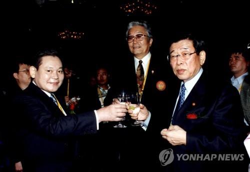 李健熙任IOC委员旧照