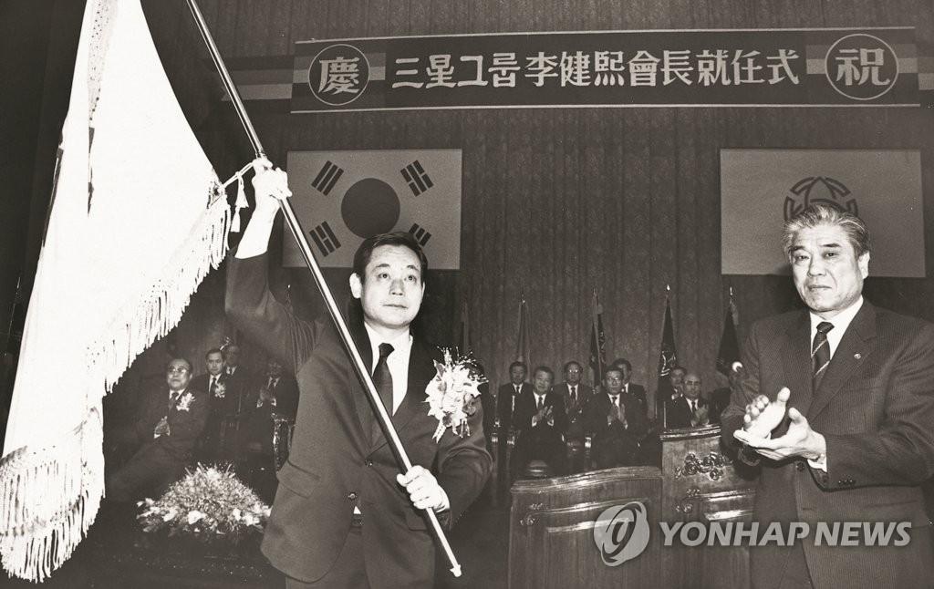 三星李健熙去世 任内公司总市值涨近350倍