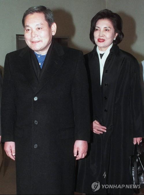 李健熙和夫人洪罗喜