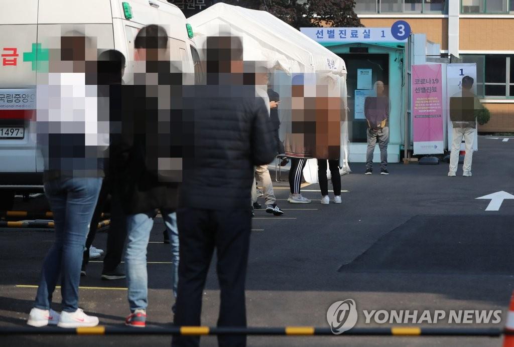 详讯:韩国新增88例新冠确诊病例 累计26043例