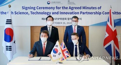 韩英共商科技创新合作
