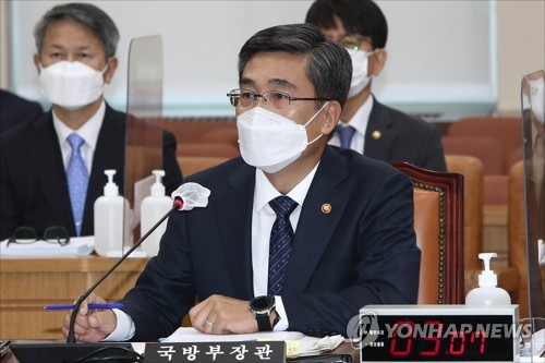 韩防长:韩国战争的起因是朝鲜南侵