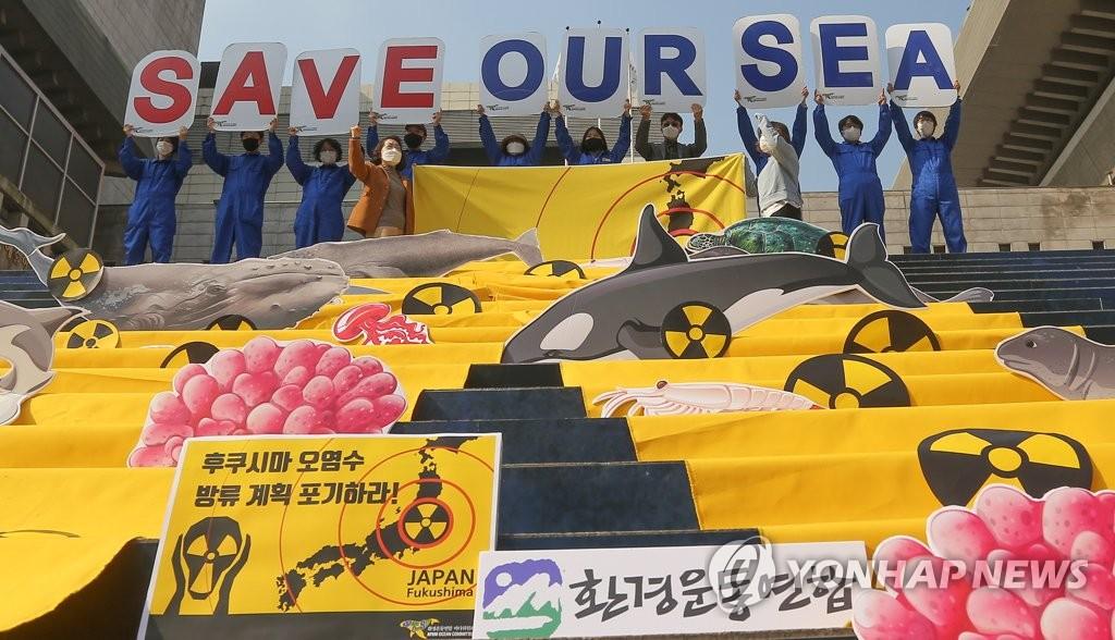 资料图片:10月26日,在光化门,市民团体举行记者会,敦促日方撤回核污水入海计划。 韩联社