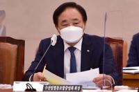 韩水协会长促日方撤回核污水入海计划