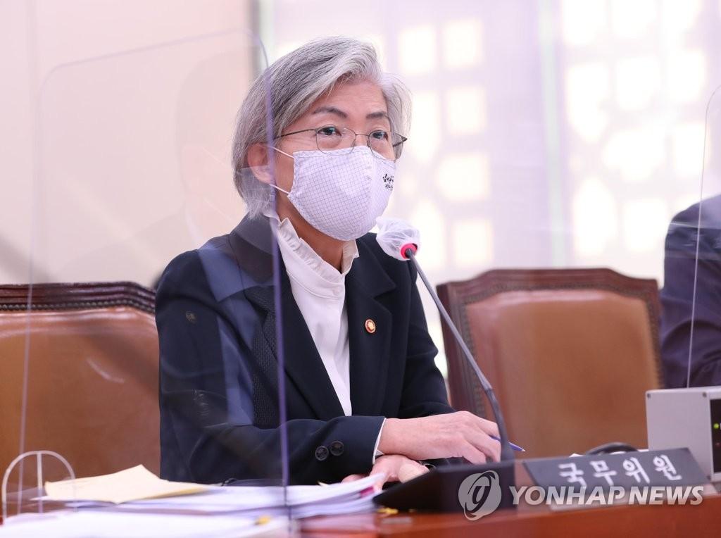 详讯:韩外长称朝鲜南侵是无法否认的历史事实