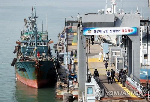 韩渔民呼吁韩中讨论解决中国渔船非法捕捞问题