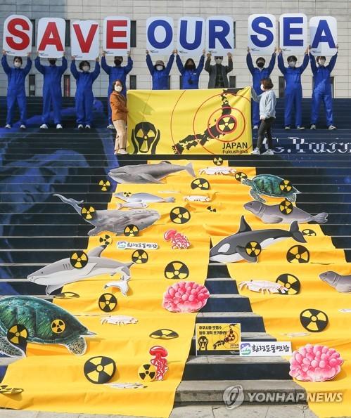 敦促日本撤回核水排放计划