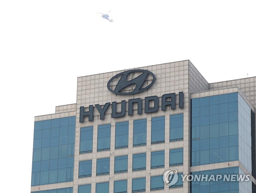 资料图片:现代汽车办公大楼 韩联社