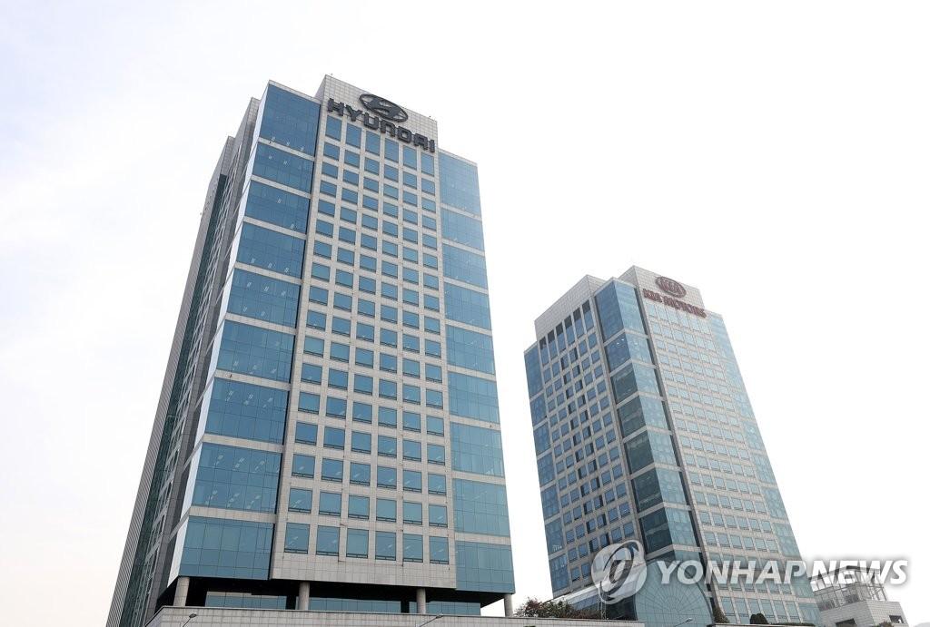 资料图片:现代起亚韩国总部 韩联社