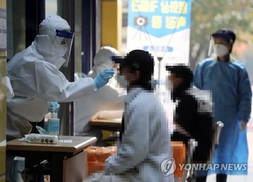 详讯:韩国新增103例新冠确诊病例 累计26146例