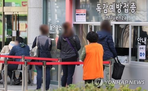 韩免费流感疫苗接种完成一半多 千万人接种