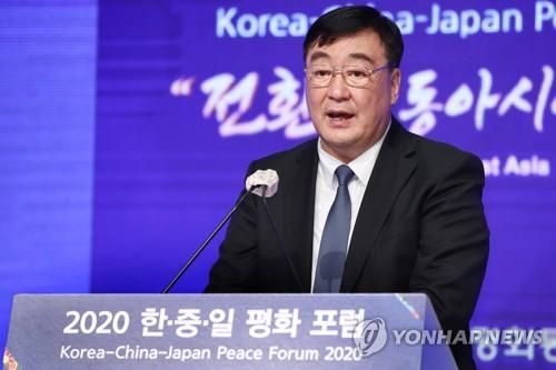 中国大使邢海明致辞