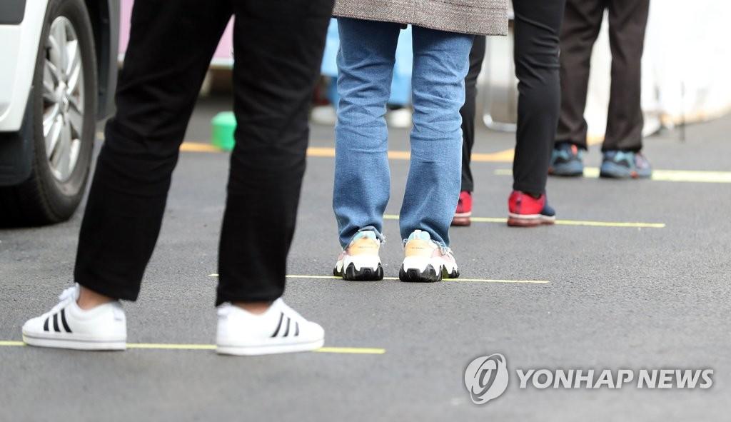 韩政府本周日将发布防疫响应等级新标准
