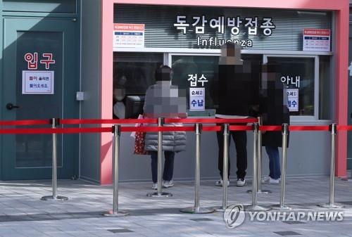 韩国接种流感疫苗后死亡病例增至72例