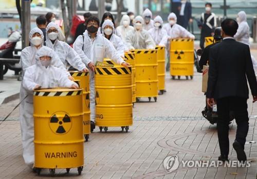 民团促政府正确处理核废料