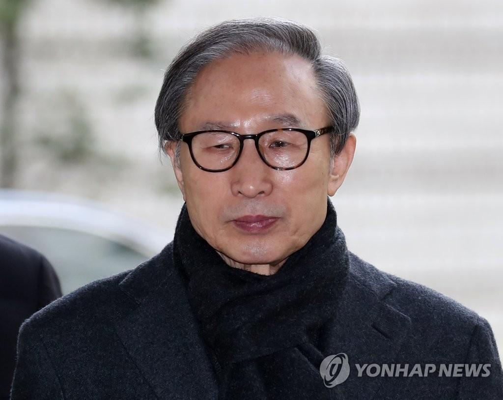 韩前总统李明博最快三天后正式服刑