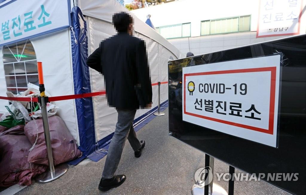 资料图片:一名市民前往筛查诊所。 韩联社