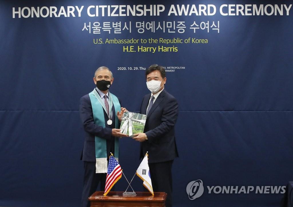 美国大使成首尔荣誉市民