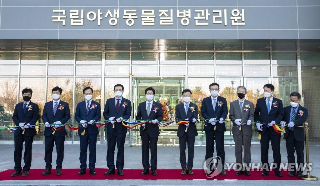 韩国第二期野生动物疾病防控规划下月起实施