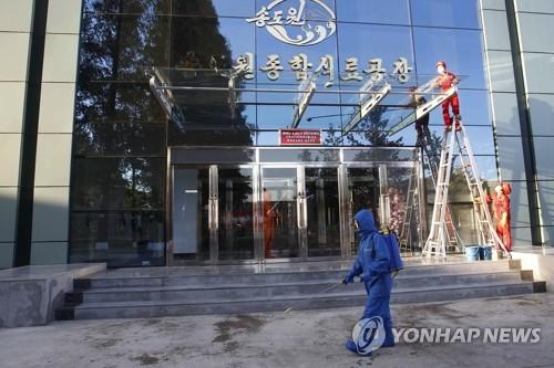 朝鲜元山食品厂防疫消毒