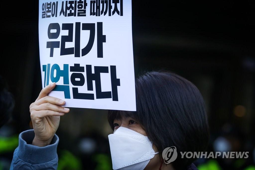 资料图片:10月30日,二战强征劳工受害者在首尔市钟路区日本大使馆前抗议示威。 韩联社