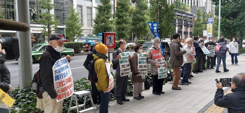 日本战犯企业不服查封在韩财产被驳回