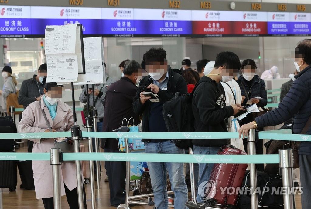 仁川至北京直航航班重启