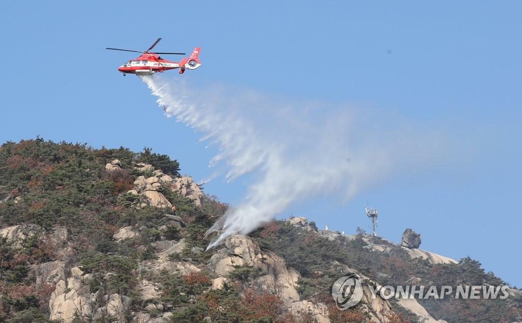 北汉山起火