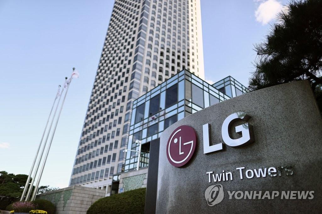 LG电子重组海外生产线提高竞争力