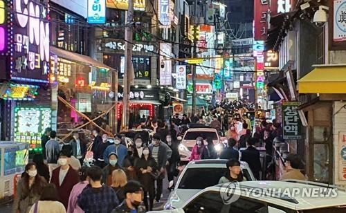 详讯:韩国新增97例新冠确诊病例 累计26732例