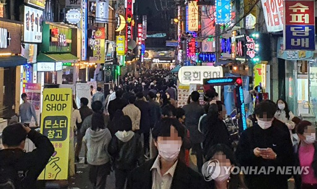 2020年11月2日韩联社要闻简报-1