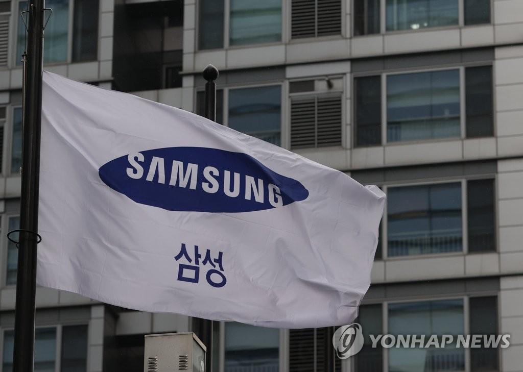 资料图片:三星集团旗帜 韩联社