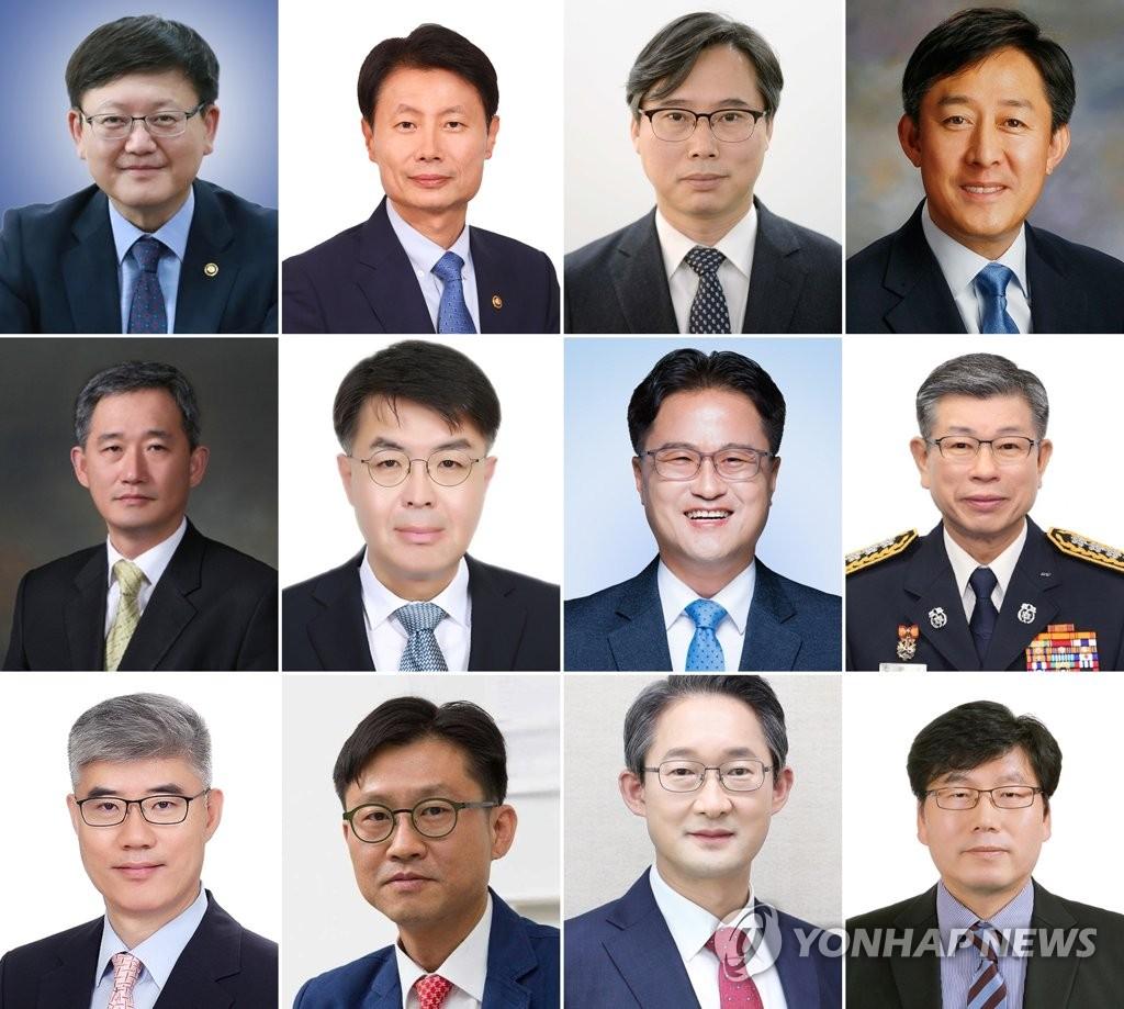韩国12名副部级官员换人