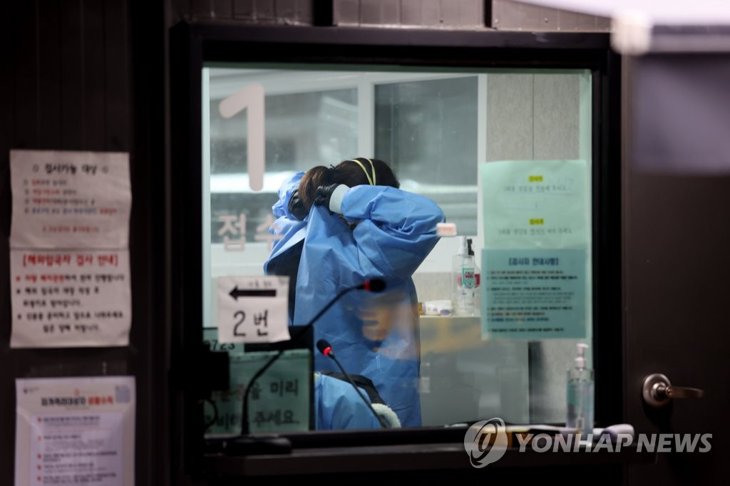 简讯:韩国新增97例新冠确诊病例 累计26732例